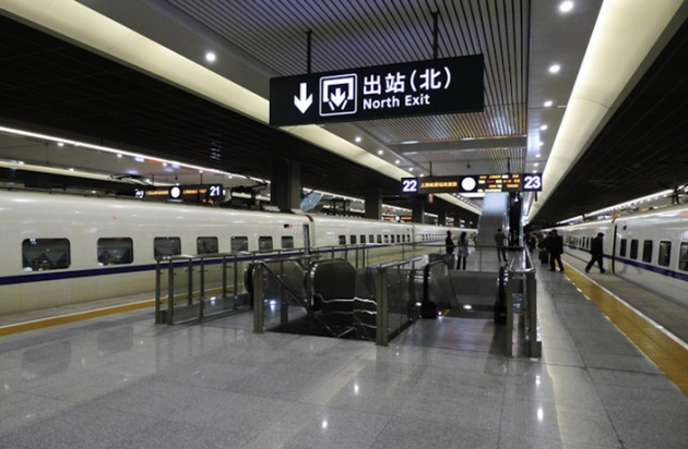 Trends | China to open world's first 5G railway station | WikiTrends